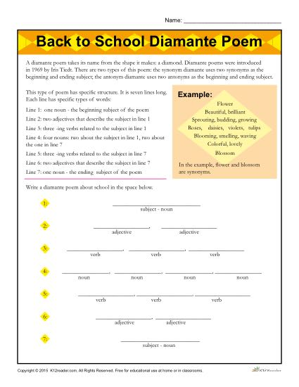 Back to School Diamante Poem Activity - Printable Worksheet for Elementary School