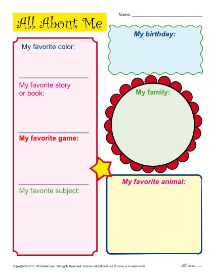 Printable Back To School All About Me Activity