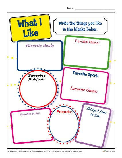 Printable Back to School Activity - What I Like