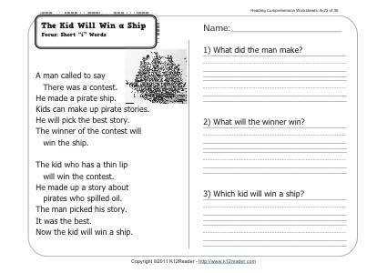 The Kid Will Win a Ship | 1st Grade Reading Comprehension ...