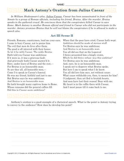 Mark Antony's Oration from Julius Caesar | 9th - 10th Grade ...