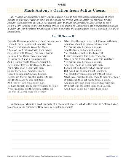 Mark Antony\u0027s Oration From Julius Caesar 9th 10th Grade Passages Worksheet Julius Caesar Rubicon Mark Antony\u0027s Oration From Julius Caesar