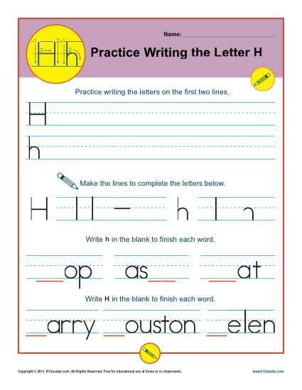 Handwriting Practice Sheet - Letter H