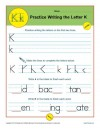 Practice Writing the Letter K