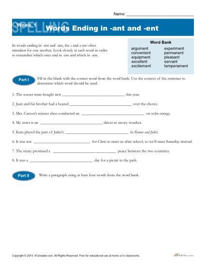 High School Spelling Words Worksheets – Week 1 - Words Ending in -ant and -ent