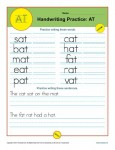 Handwriting Practice Worksheet - A, T