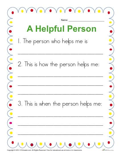 Kindergarten Writing Prompt - Write About a Helpful Person