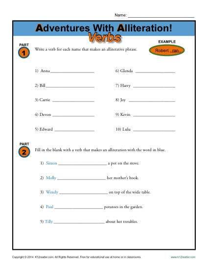 Adventures With Alliteration Verbs on inferences worksheets for 2nd grade