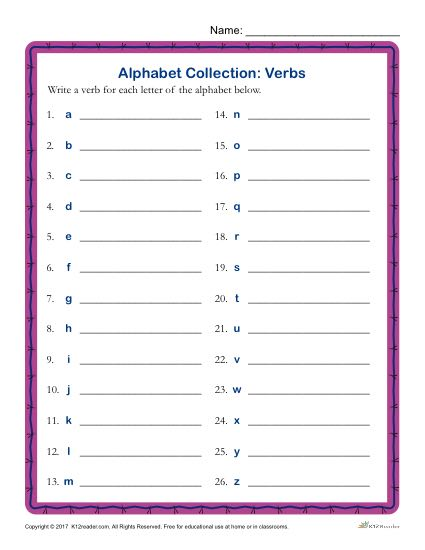 Write a Verb for Each Letter of the Alphabet Activity