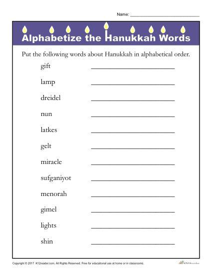 Printable Hanukkah Activity - Alphabetize the Words