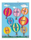 Balloon Festival: Find the Short Vowel 2