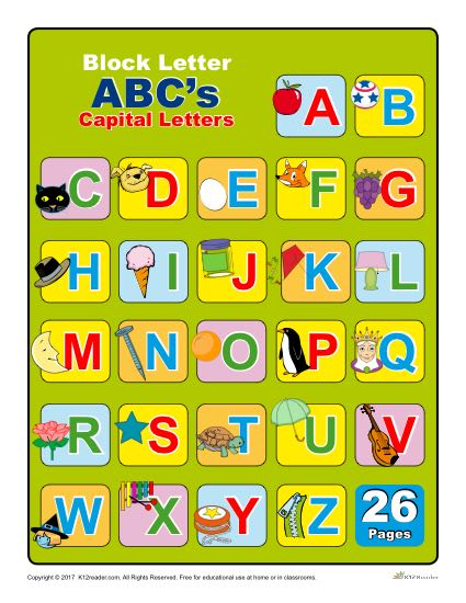 picture about Printable Block Letters titled Block Funds Letters Printable Clroom Pursuits