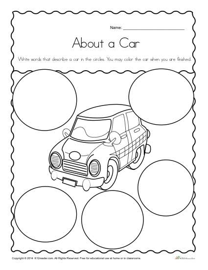 Kindergarten Writing Prompt - Write About a Car