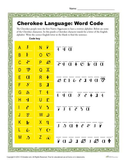 Cherokee Language Word Code Printable Ativity