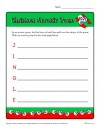 Printable Christmas Worksheet - Write an Acrostic Poem!