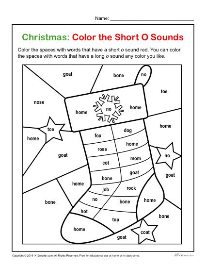 Christmas Activity Worksheet - Color the Short O Sounds