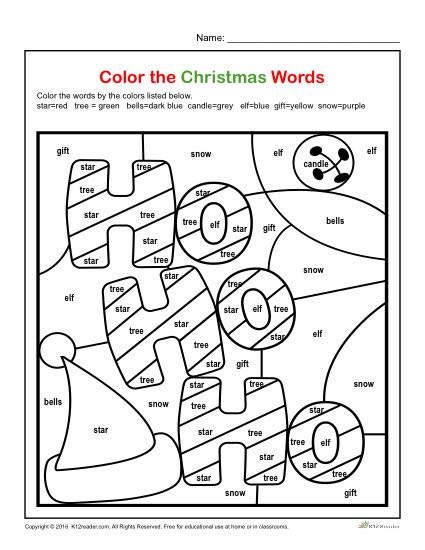 Color The Christmas Words Printable 1st 3rd Grade Christmas Activity