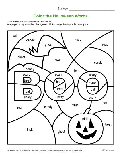 Color the Halloween Words | Printable 1st-3rd Grade Halloween Activity