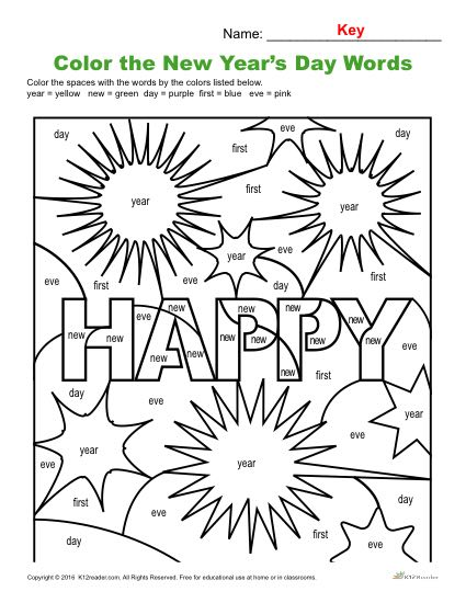 Color the Words! | Printable New Year\'s Day Activity