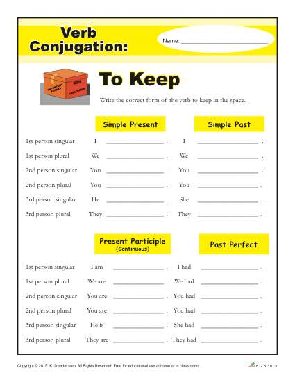 Printable Verb Conjugation Worksheet - To Keep