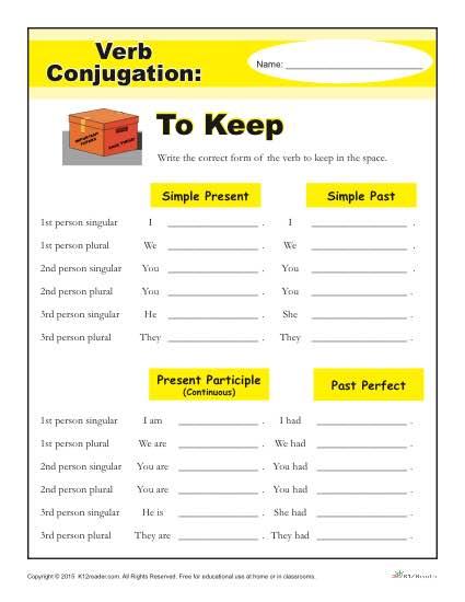 Printable Verb Conjugation Worksheet - To Keep