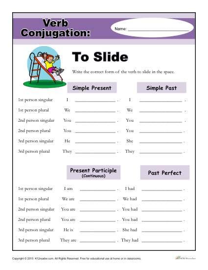 Printable Verb Conjugation Worksheet - To Slide