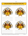 Consonant Blends: Thanksgiving Turkey Tails