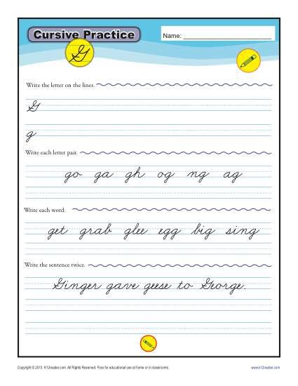 Cursive G - Printable Alphabet Letters Practice Activity