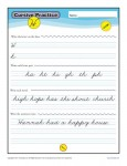Cursive H - Printable Alphabet Letters Practice Activity