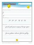 Cursive J - Printable Alphabet Letters Practice Activity