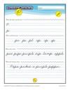 Cursive P – Letter P Worksheet