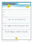Cursive U - Printable Alphabet Letters Practice Activity