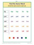 Choose the Same Word in Each Set - Vowel Practice Activity for Kids