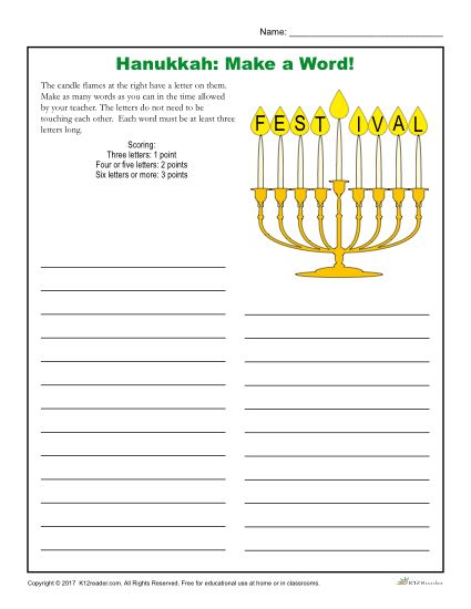 Hanukkah Activity - Make a Word!