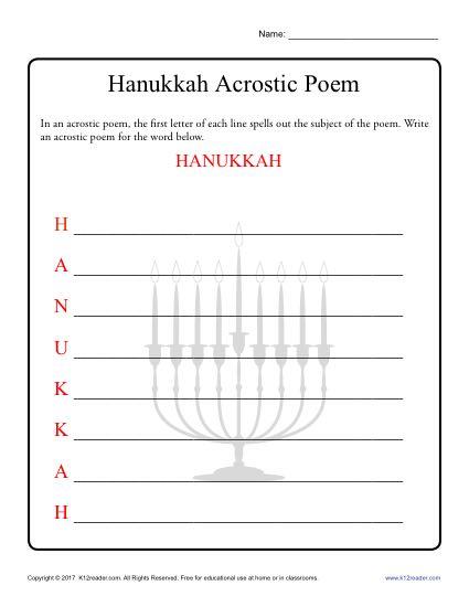 Hanukkah Acrostic Poem Activity