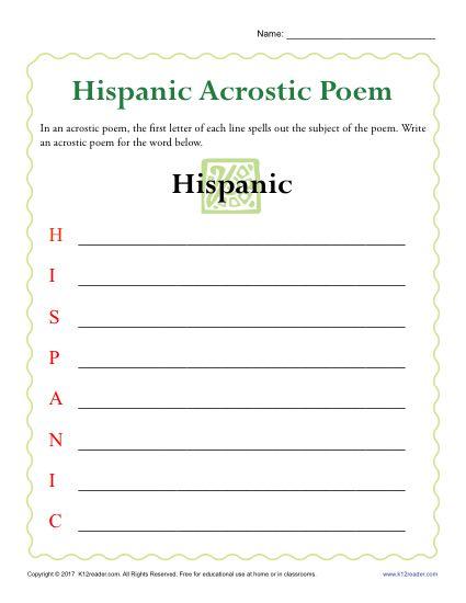 Hispanic Heritage Month Activity: Acrostic Poem
