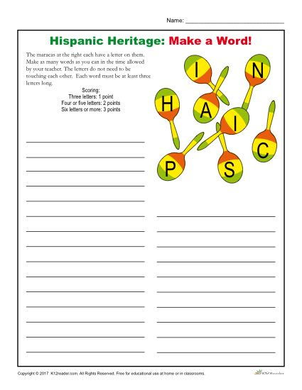Hispanic Heritage Month Activity - Make a Word!