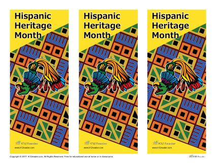 Hispanic Heritage Month Printable Bookmarks