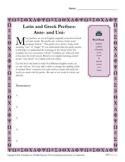 Greek and Latin Prefix Worksheet - Ante and Uni
