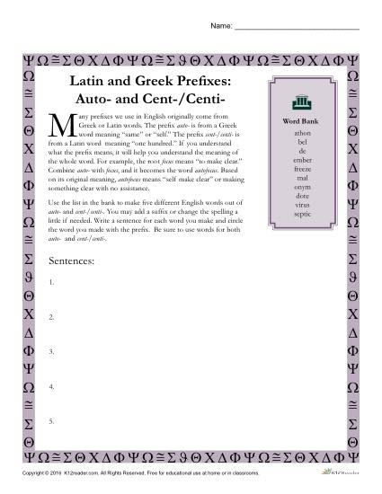 Greek and Latin Prefix Worksheet - Auto and Cent