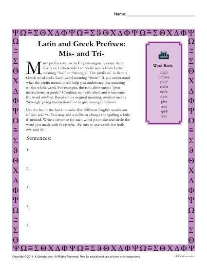 Greek and Latin Prefix Worksheet - MIS and TRI