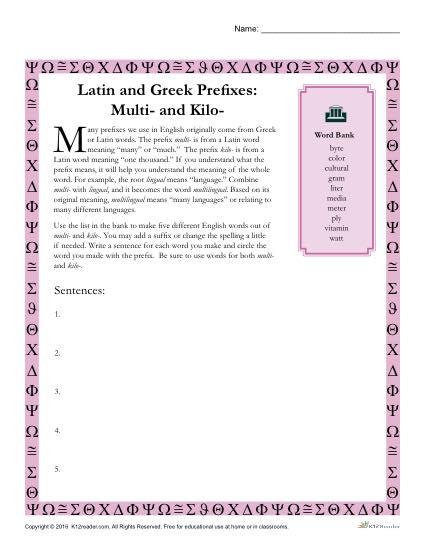 Greek and Latin PREFIX Worksheet - MULTI and KILO