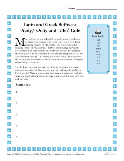 Greek and Latin Suffix Worksheet - ACITY / OCITY and ULE / CULE