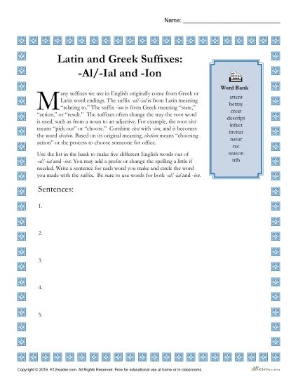 Greek and Latin Suffix Worksheet - AL / IAL and ION
