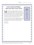 Greek and Latin Suffix Worksheet - ARIAN and OUS