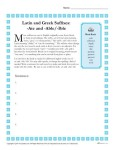 Greek and Latin Suffix Worksheet - ATE and ABLE / IBLE