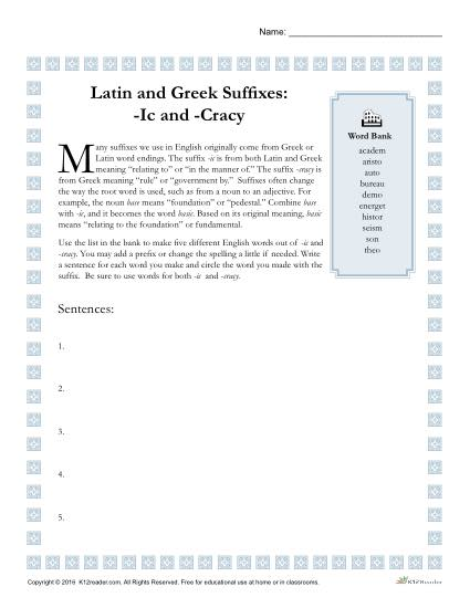 Greek and Latin Suffix Worksheet - IC and CRACY