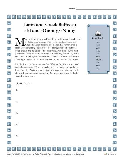 Greek and Latin Suffix Worksheet - ID and ONOMY / NOMY