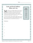 Greek and Latin Suffix Worksheets - RIUM and ACY