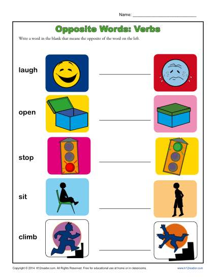 Kindergarten Verbs Worksheet Activity - Opposite Words
